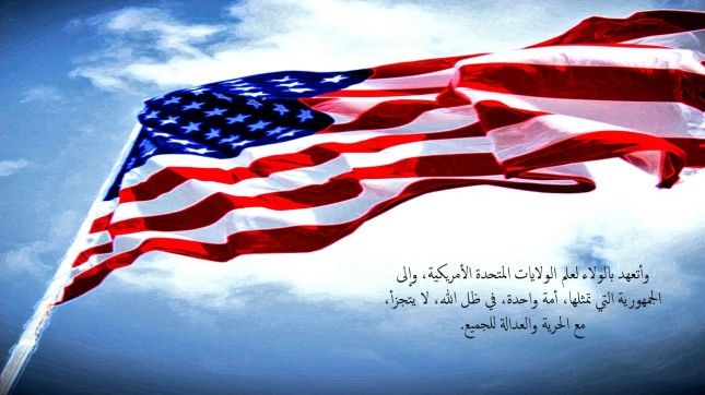 I pledge allegiance - arabic